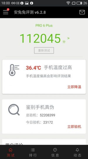 Meizu PRO 6 Plus Review – Benchmark