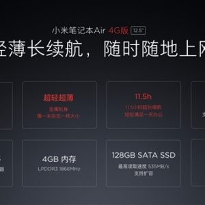 Xiaomi Notebook Air 4G released -13