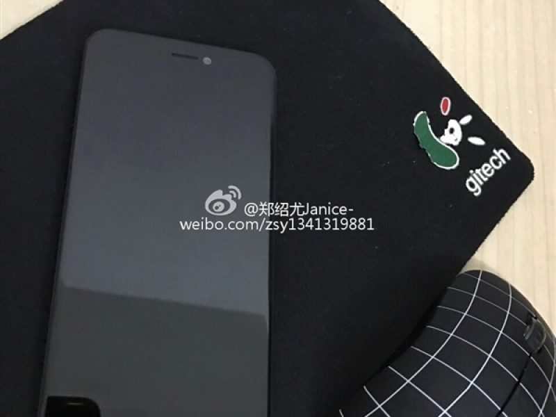 Xiaomi mi 5c leaked photos