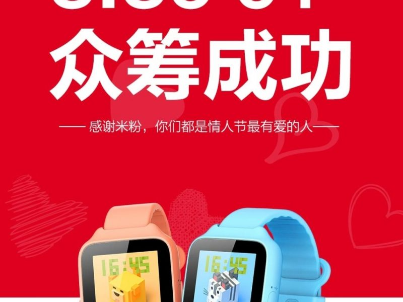 Xiaomi child wristwatch (4)