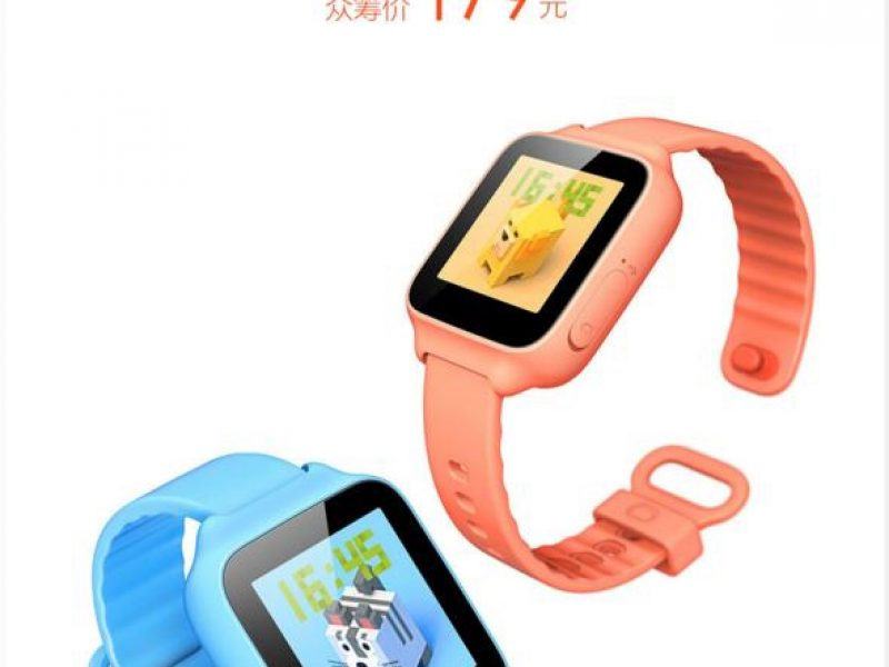 Xiaomi child wristwatch (5)