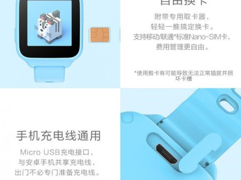 Xiaomi child wristwatch (8)