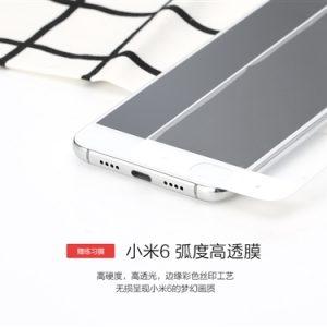 Xiaomi Mi 6 protective case 1