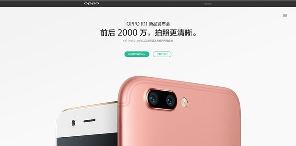 oppo snapdragon 660