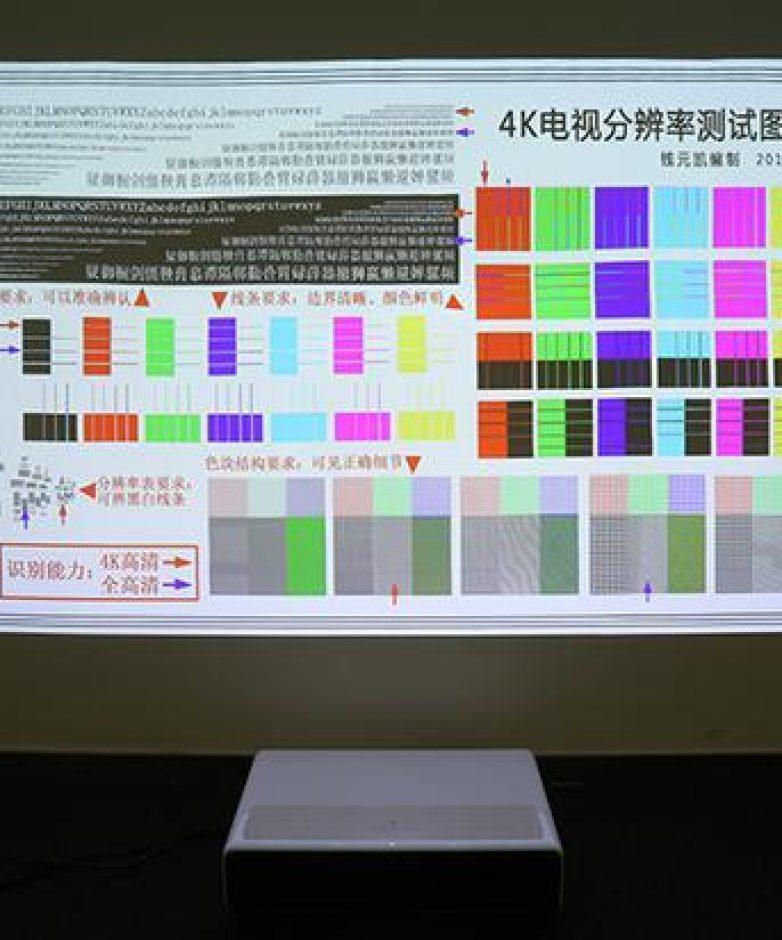 Xiaomi MI Laser Projector (7)