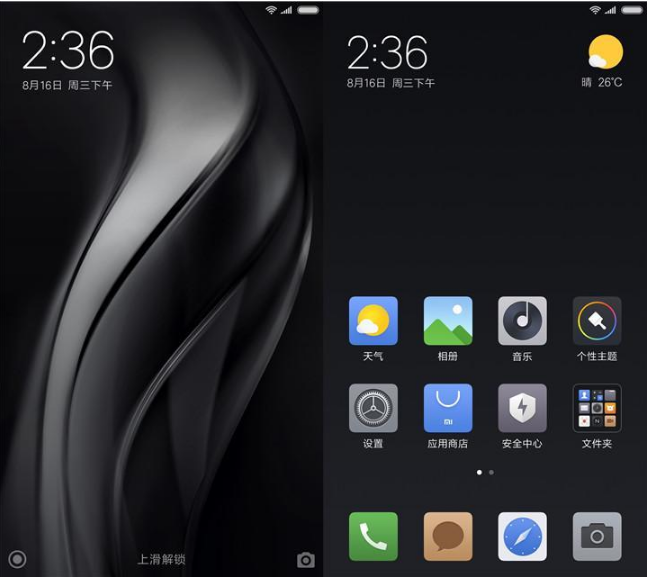 The Third Theme That Is Arriving With The Miui  Is Called Cool Black And It Is For Those Who Love Dark Themes With Dark Wallpapers And Ui