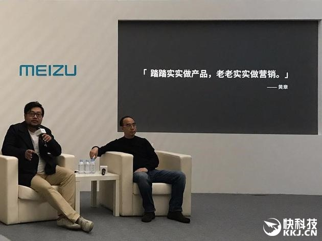 Meizu to use Exynos or MediaTek