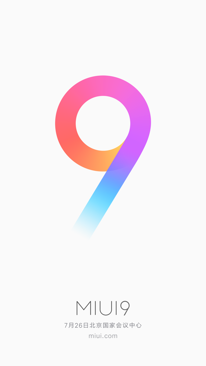 MiUI 9 Official Teaser