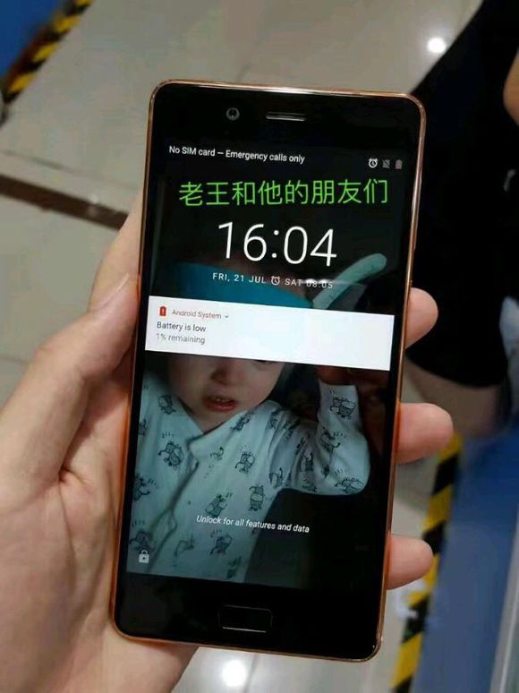 Nokia 8 Real Images