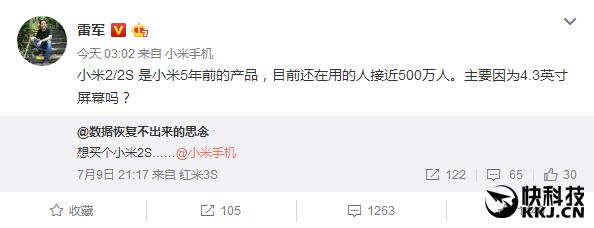 five years old Xiaomi Mi 2/2S
