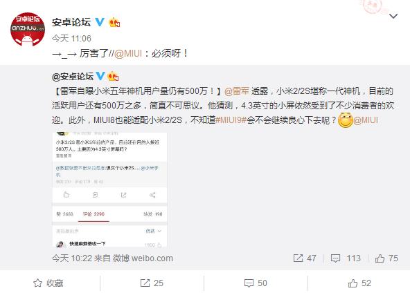 Xiaomi Mi 2/2S to get MIUI 9 Update