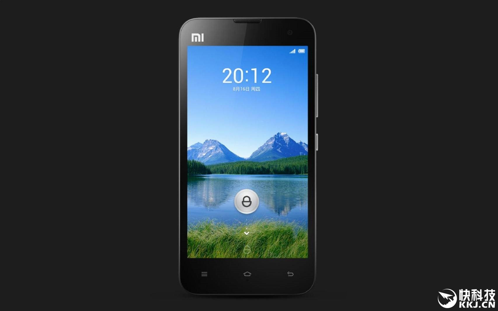 five years old Xiaomi Mi 2 and 2S