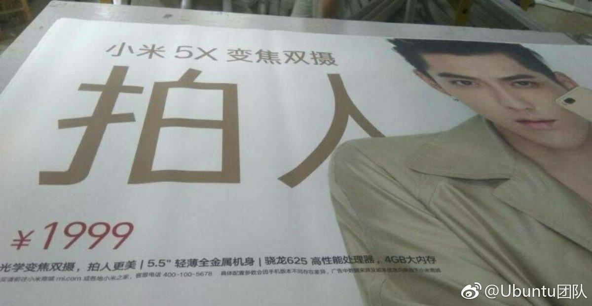 Xiaomi Mi5X Poster