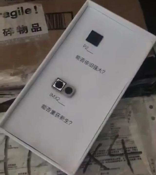 m6 note camera