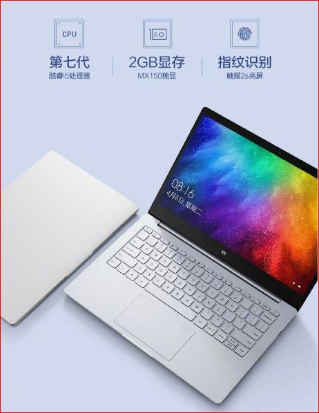 Xiaomi Mi Notebook Air fingerprint version
