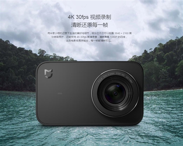 Xiaomi MIJIA 4K UHD Action Sport Camera