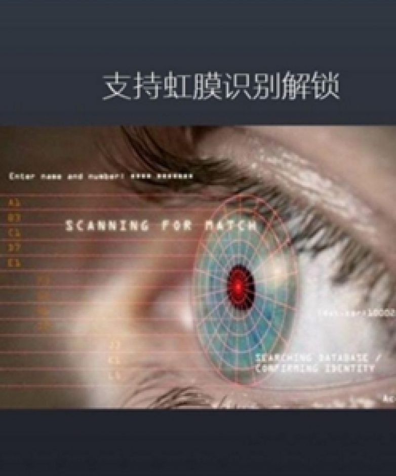Xiaomi Mi MIX 2 PPT files (1)