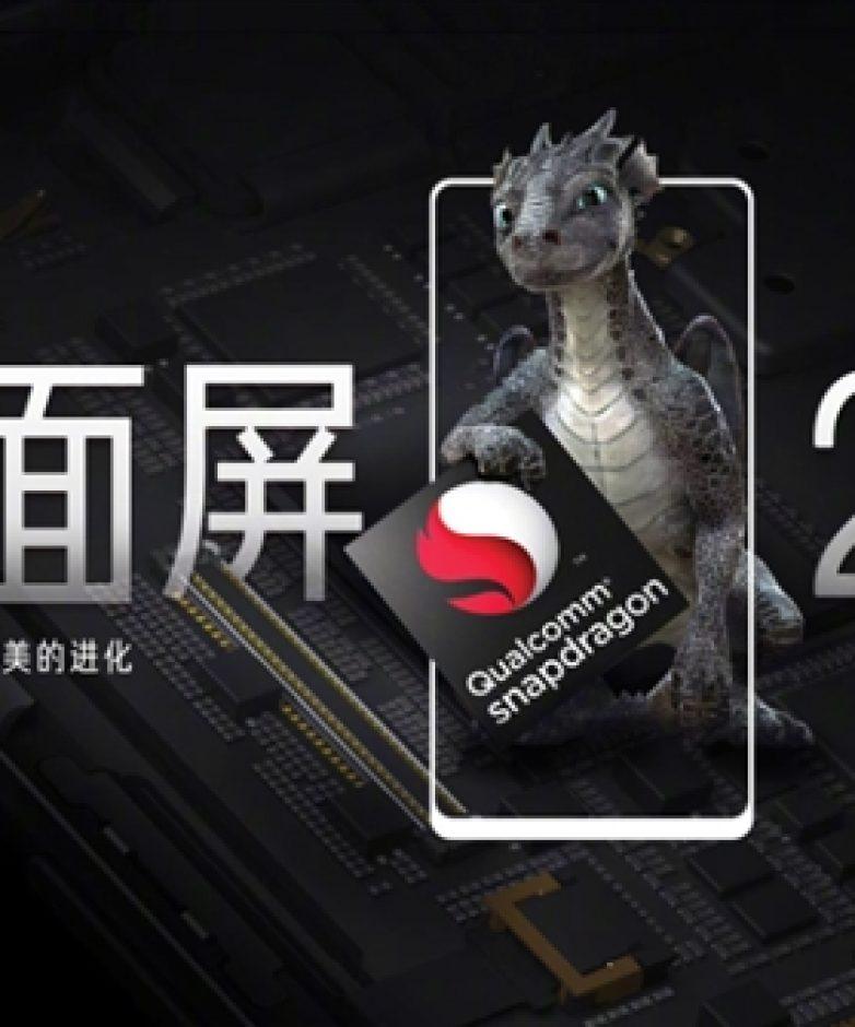 Xiaomi Mi MIX 2 PPT files (10)