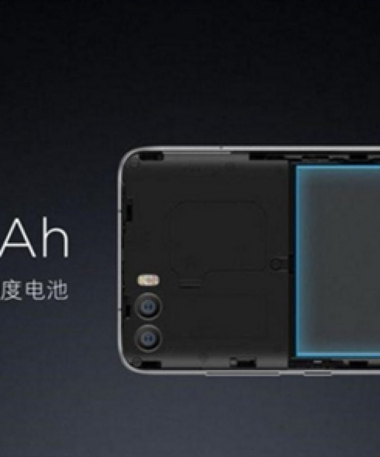 Xiaomi Mi MIX 2 PPT files (3)