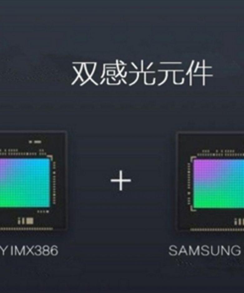 Xiaomi Mi MIX 2 PPT files (4)