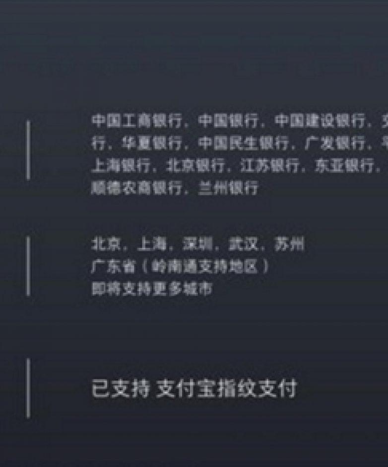 Xiaomi Mi MIX 2 PPT files (8)