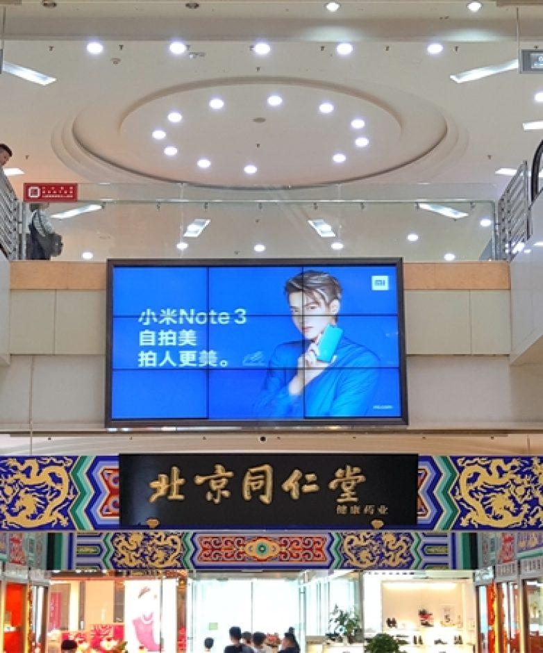 Xiaomi Mi Note 3 (1)