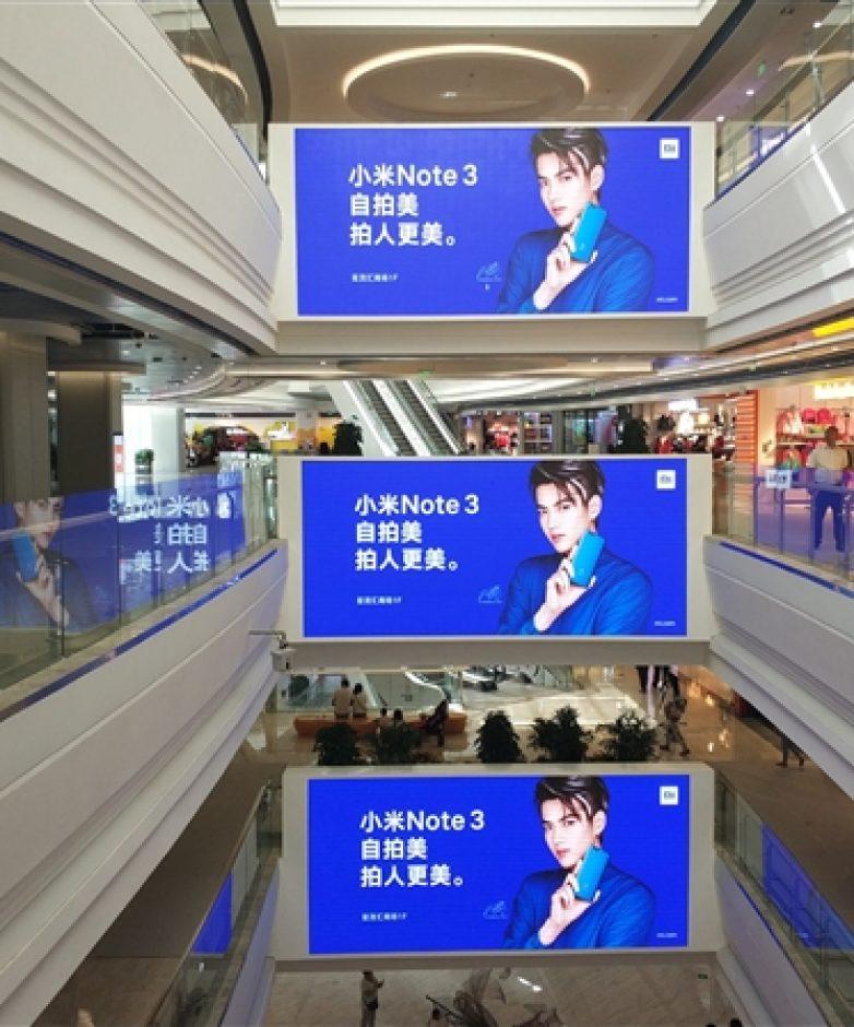 Xiaomi Mi Note 3 (5)