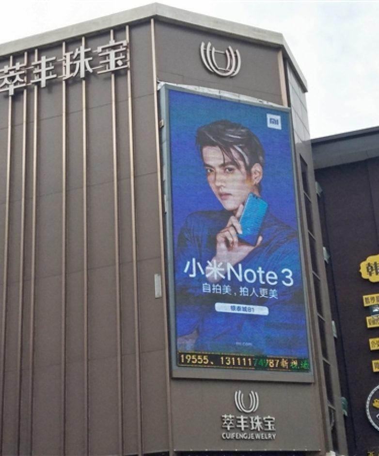 Xiaomi Mi Note 3 (6)