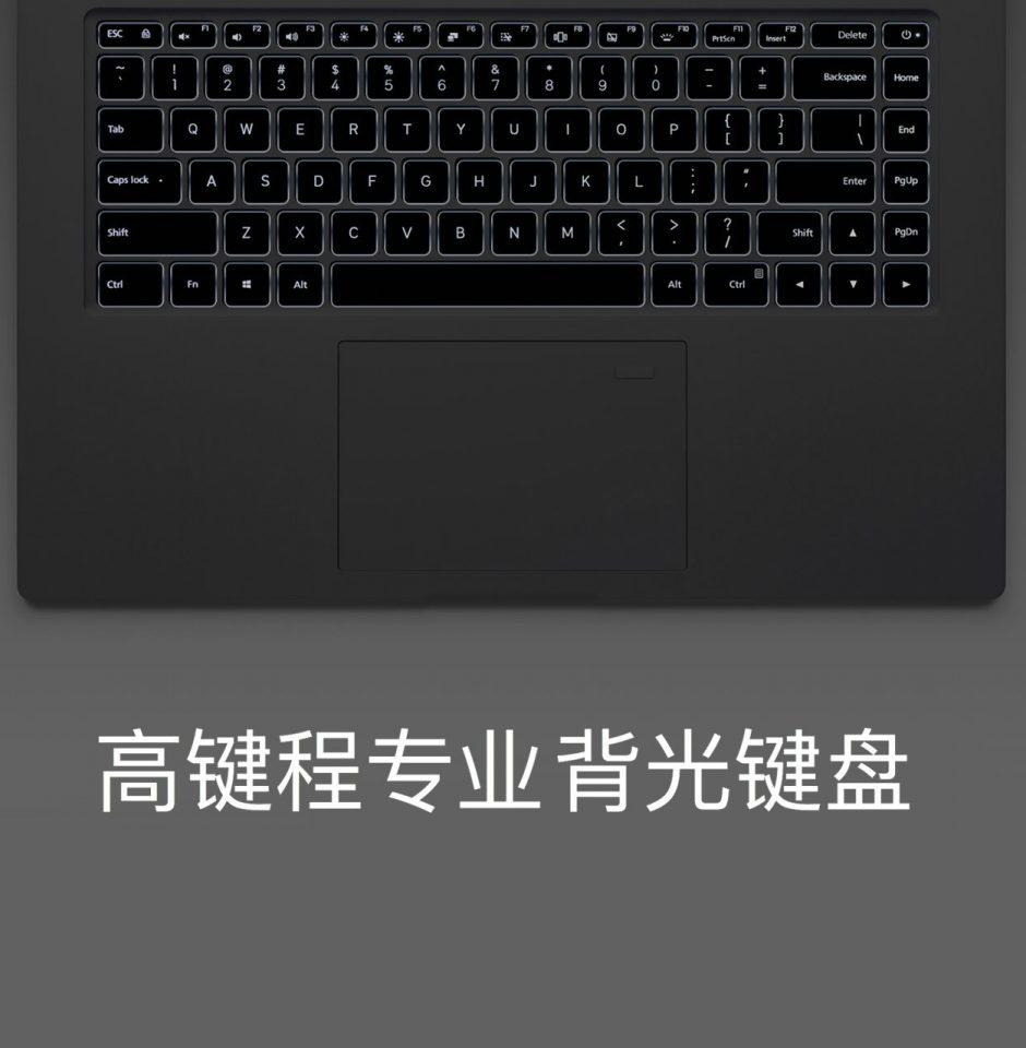 Xiaomi Notebook Pro 14