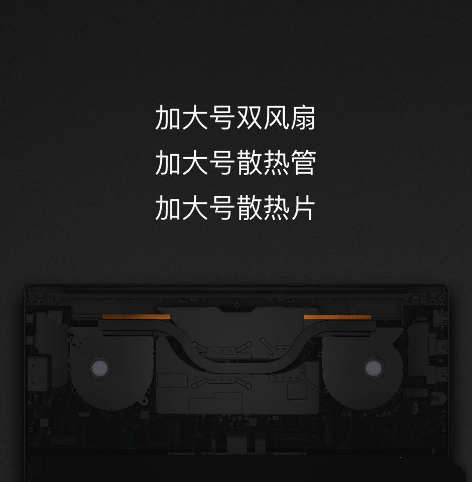 Xiaomi Notebook Pro 8