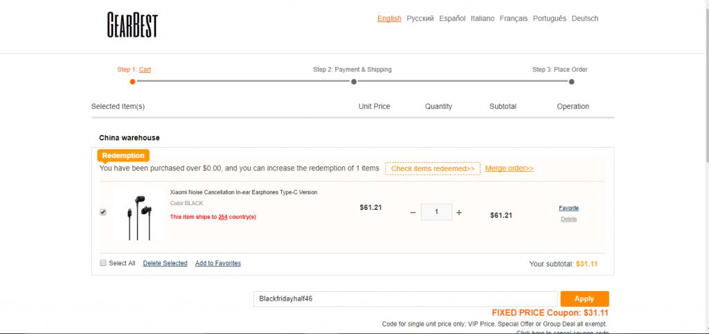 Earphones discount coupons