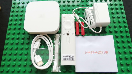 Grab The Xiaomi Mi TV Box 3 Enhanced - Package content