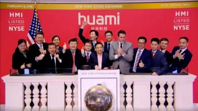 Huami enters the NYSE