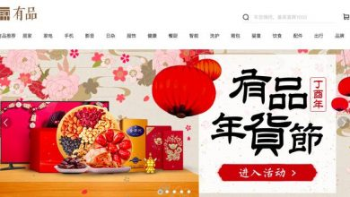 New Xiaomi Stores featured