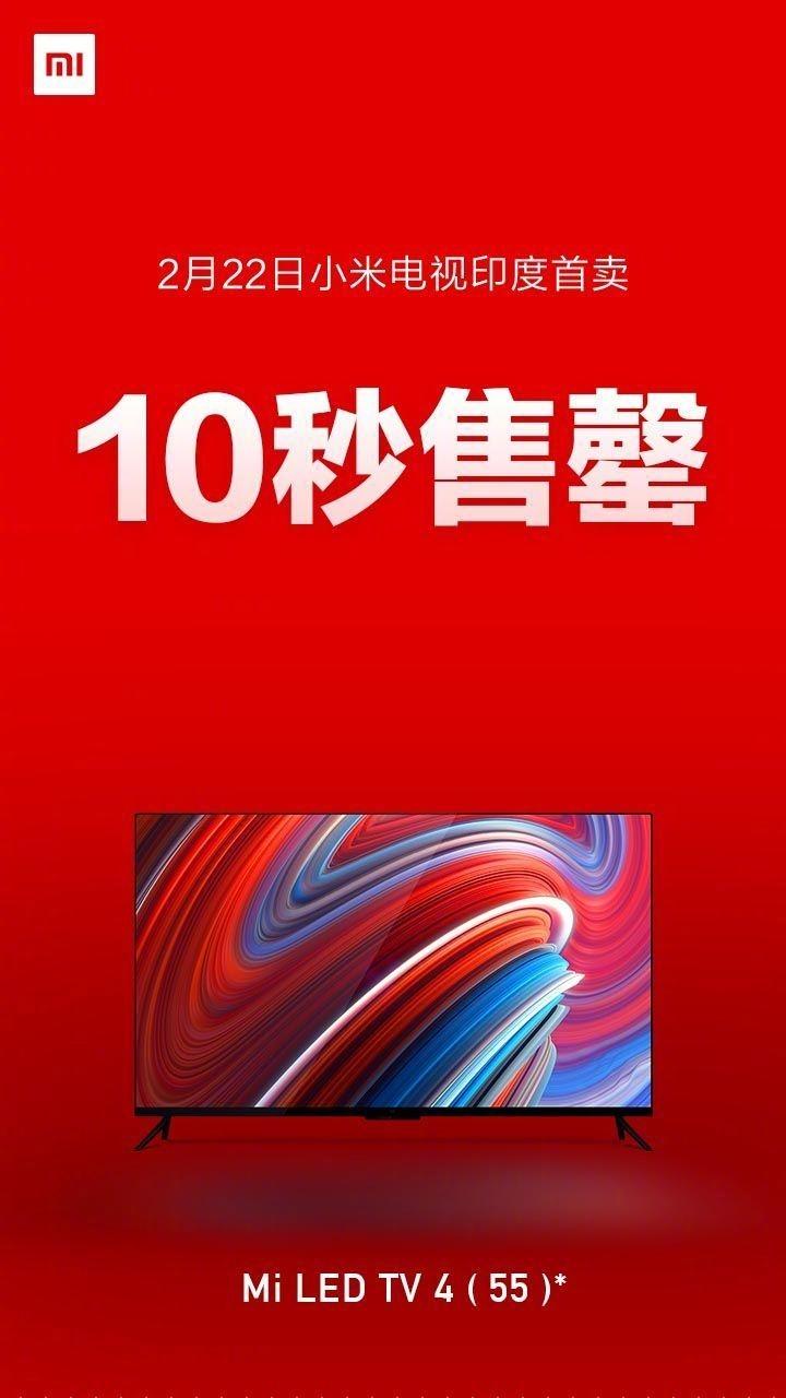 Xiaomi Mi TV 4 - India Release