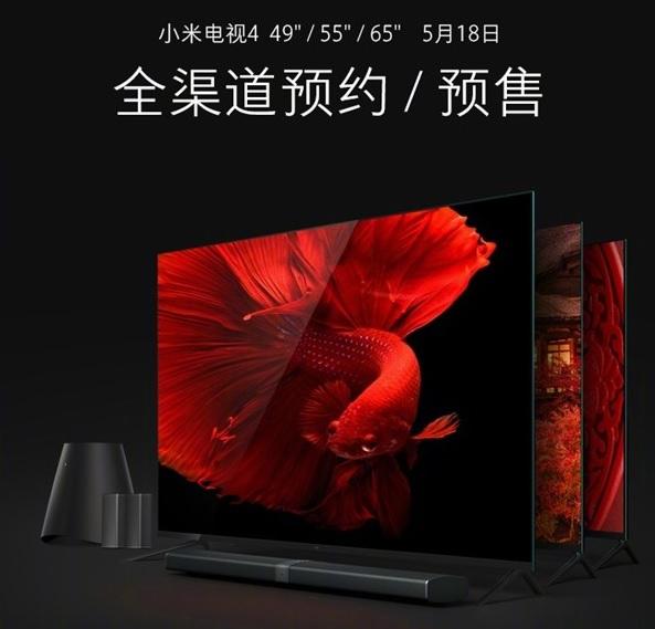 Xiaomi Mi TV 4 - Sizes
