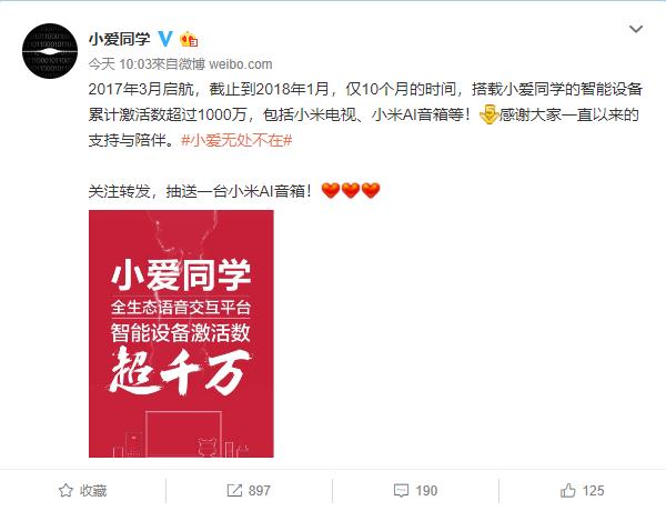 Xiaomi break a new Record