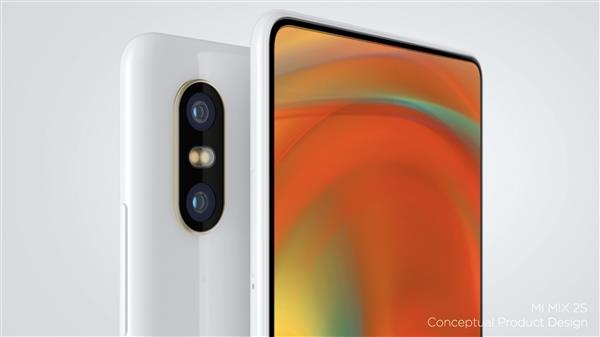 Mix 2S Camera Features