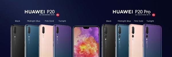 Huawei P20 / P20 Pro
