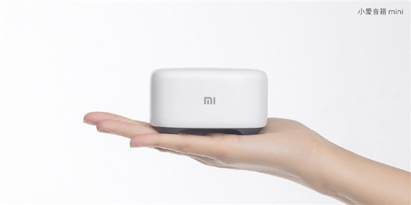 Xiaomi Launches Small Love Ai Speaker Mini Today At 169