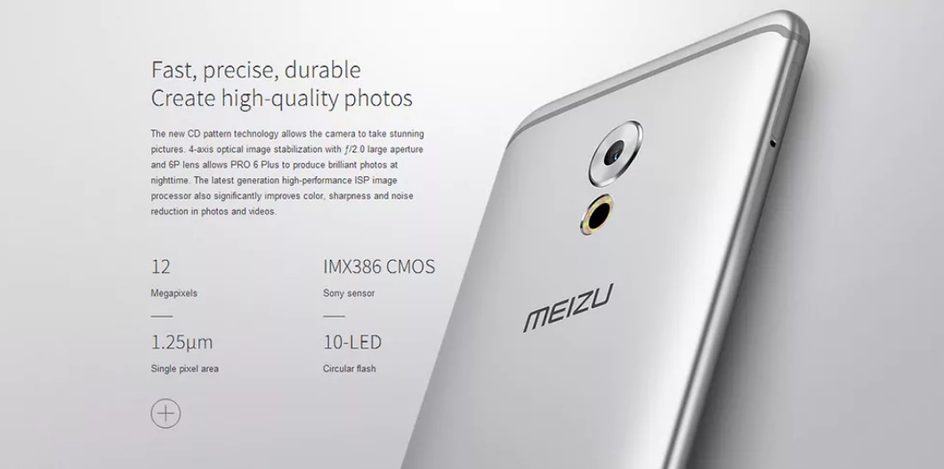 MEIZU Pro6 Plus Camera