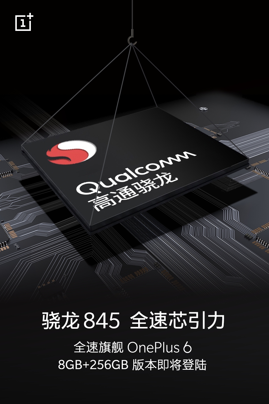 OnePlus 6 snapdragon 845