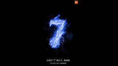 Xiaomi Mi7 Release on May 23rd in Shenzhen