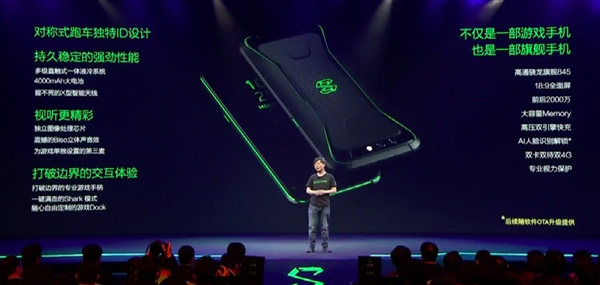 Xiaomi Black Shark Game Smartphone