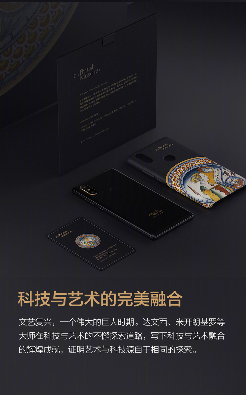 Xiaomi Mix 2S Smartphone - Box And Packaging Contents