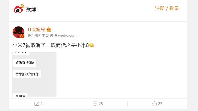 Xiaomi Mi 8 Weibo