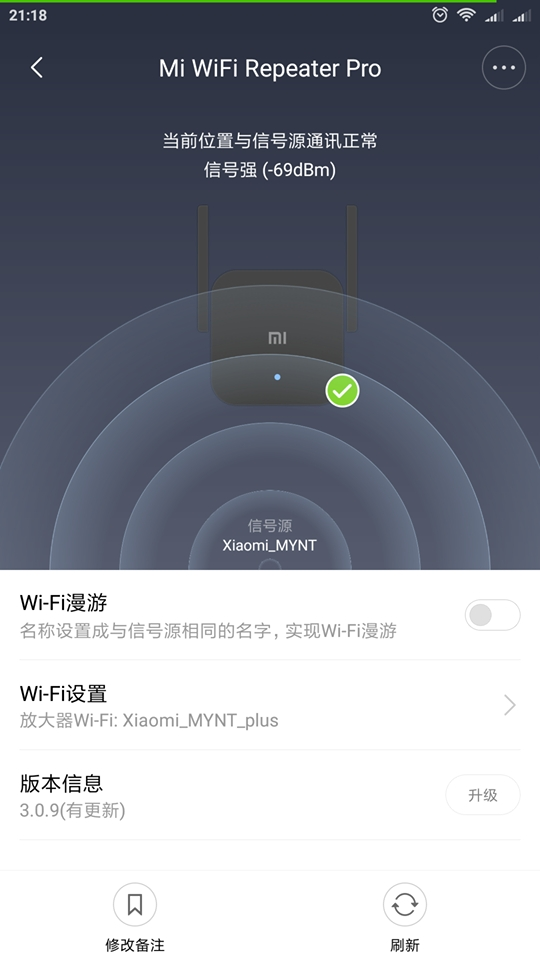 Xiaomi WiFi Amplifier Pro, the ultimate repeater for your home or office