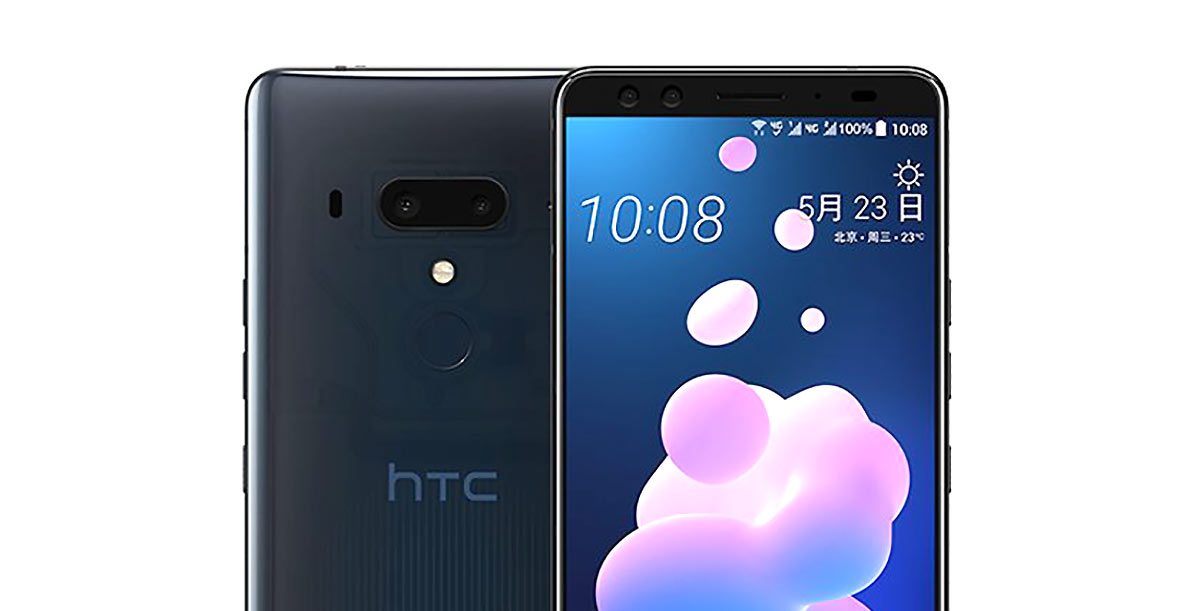 Specifications Of The HTC U12+ Smartphone