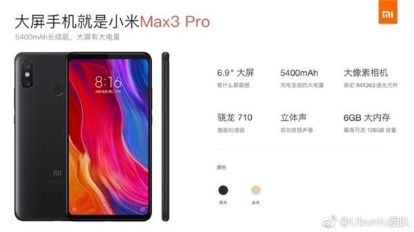 Mi Max 3 Pro Smartphone
