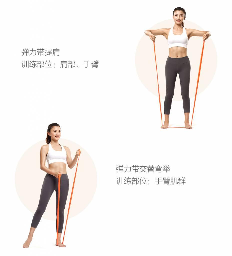 Yunmai elastic band - Easy to use